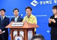 경북지역 신규 코로나 확진자 3명 발생…완치자는 74% 육박