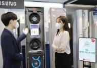 롯데하이마트, 혜택 가득 4월 홈케어 대전 펼친다