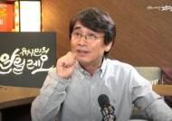 """유시민 """"윤석열 사실상 식물총장···검언유착 의혹 덮으려 해"""""""