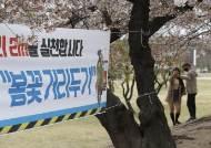 """'조용한 전파' 또 경고한 보건당국…""""수도권 사회적 거리두기 절실"""""""