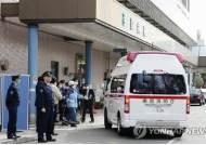 """""""일본, 코로나19 확진자 급증…응급의료 체계 붕괴 조짐"""""""