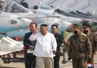 김정은 이번엔 전투기 훈련 시찰…마스크 없이 군부대 돌아
