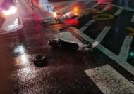 공유 전동킥보드 운전자, 차량에 치여 숨져…부산 첫 사망사고