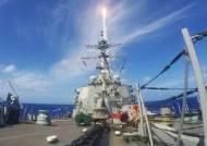 美군함, 대만해협 중국쪽 항행···이례적 루트로 경고 날렸다
