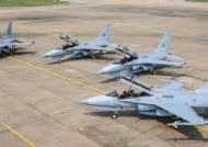 태국 '한국 T-50' 2대 추가 구매 포기하나…코로나에 예산 깎였다