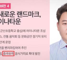 """'유곽 공약' 사과했던 이근열, 닷새 만에 """"사과할 일 아냐"""" 번복"""