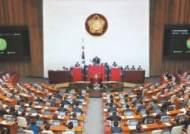 [이기우의 퍼스펙티브] 교섭단체 대표들이 국회 운영 좌우하는 국회법 바꿔야