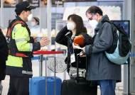 오늘부터 이탈리아 등 90개국 무비자 입국금지···美·英은 제외