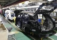 '자동차발 보릿고개'… 부품·철강등 연관 생태계 줄줄이 타격