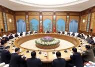 北 코로나 속 최고인민회의 개최…이선권·김형준 국무위원 진입