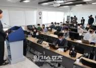 [포토]KBO 이사회,시즌개막일 21일 결정