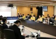 유은혜 화상회의도 끊겼다…550만명 '온라인 등교' 어쩌나