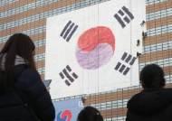 영국서 본 요즘 한국···코로나 아닌 여혐·저출산에 주목했다