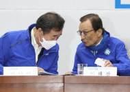"""이낙연 """"국정 혼란은 재앙…민주당이 의석 확보해야"""""""