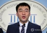 '여성 비하 팟캐스트 논란' 김남국 후보 검찰 고발당해