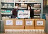<!HS>아가방앤컴퍼니<!HE>, 5월 가정의달 앞두고 따뜻함 나누는 '퓨토 기부 릴레이'