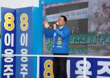 """<!HS>이용주<!HE> 복당신청서 내자···민주당 """"선거 불리해지니 정치쇼"""""""