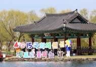'날씨 좋으면 보수정당 유리' 美속설, 한국에서도 통할까