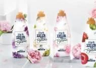 [라이프 트렌드&] 꽃·식물·과일 자연을 듬뿍… 평범한 일상이 향기가 됩니다