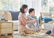 [라이프 트렌드&] 깨끗한 공기만 집 안에 가득 … '청정환기시스템'으로 쾌적한 생활 환경 조성