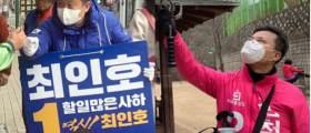 두번째 맞대결 부산 사하갑, 최인호 50.1% vs 김척수 49.1%[출구조사]