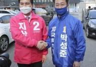 서울 중-성동을, 박성준 49.5% vs 지상욱 50.0% [격전지 출구조사]