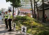 민변 변호사 4명 공무집행방해 무죄, 체포미수는 유죄 확정