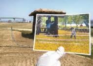 [사진] 한강공원·킨텍스 예전엔 이랬는데