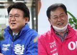 대전 중구, 황운하 48.9% vs 이은권 49.8 % [격전지 출구조사]