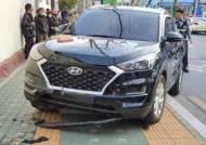 인도로 돌진한 SUV 차량에…20대 남녀 크게 다쳐
