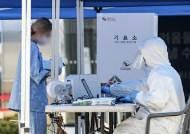 미국·영국에서 온 무증상 입국자 확진…용인시 확진자 59명