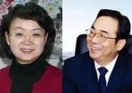 몸값 34조 원, 중국 부호 3위 꿰찬 부부의 정체