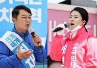 [격전지 개표 상황] 송파을 최재성ㆍ배현진 '수십표'차 초접전