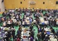 전국서 가장 늦게 투표함 연 송파…투표함 이송 지연에 투표지 분류 오류도