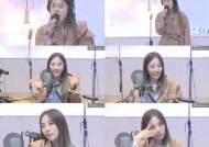 """하진 """"'SKY캐슬' OST 전부터 원더걸스·소녀시대 코러스"""""""