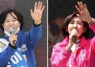 '4선 전직 원내대표' 나경원 아성 무너졌다…이수진 당선유력