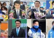 靑출신 민주당 28명중 18명 당선…文지지율 후광효과 통했나