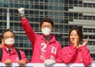 [화제의 당선인]『검사내전』작가 김웅 미래통합당 후보로 국회 입성