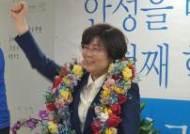 """[기초단체장 당선인] 김보라 안성시장 """"변화·혁신 향한 시민의 승리"""""""