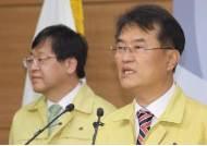 선거 끝나자 재난지원금 기준 발표···재산세 기준 9억 넘으면 컷오프