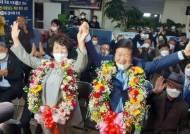 [화제의 당선인]대전서갑 박병석, 충청권 최초 연속 6선 의원 탄생
