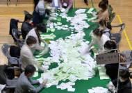 [16일 1시 현재] 민주당 157, 통합당 90, 정의당 1곳 리드 중