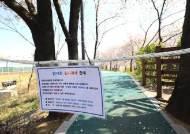 이어지는 해외유입…서울, 코로나19 확진자 621명