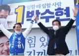 '문재인 찬스' 충남에선 안통했다···靑 출신 후보 4명 다 낙선