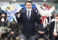 """'초상집'이었던 김남국 캠프 """"막판 사전투표함 열리자 역전"""""""