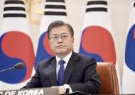 문 대통령 국정지지율 60% 육박…18개월 만에 최고치 [갤럽]