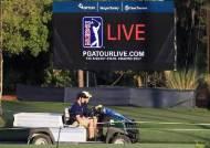 PGA 투어, 6월 재개...US오픈-마스터스 '한 시즌 두 대회' 가능성