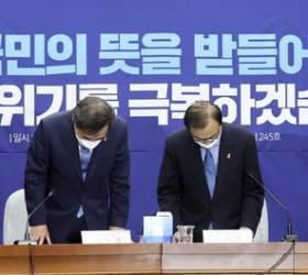 권력 '4관왕' <!HS>그랜드슬램<!HE> 이뤘다…180석 민주당의 힘 어디로