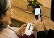 피처폰에서도 음성비서 사용한다…SKT·KT, 폴더폰에 AI서비스 첫 탑재
