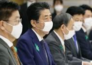 '긴급사태 전국 확대' 일본서 코로나19 확진자 1만명 돌파